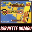 ICHIBAN KUJI DRAGON BALL SERVIETTE - OOZARU