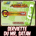 ICHIBAN KUJI DRAGON BALL SERVIETTE - SATAN