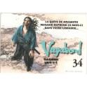 VAGABOND BIG CARD