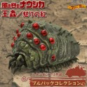 STUDIO GHIBLI PULLBACK TOYS COLLECTION - NAUSICAA OHMU RED VERSION