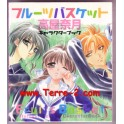 FRUITS BASKET CHARACTER BOOK