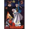 PAMPHLET LUPIN THE THIRD - CAGLIOSTRO