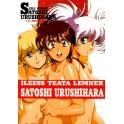 SATOSHI URUSHIHARA CELL WORKS