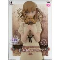 FATE STAY NIGHT HEAVEN'S FEEL SQ FIGURE - SAKURA MATOU VARIANT